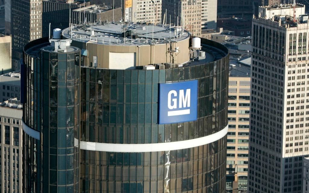 Фото General Motors.