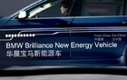BMW Brillance New Energy Vehicule