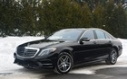 Entirely revamped for 2014, the S Class now features a more dynamic exterior.
